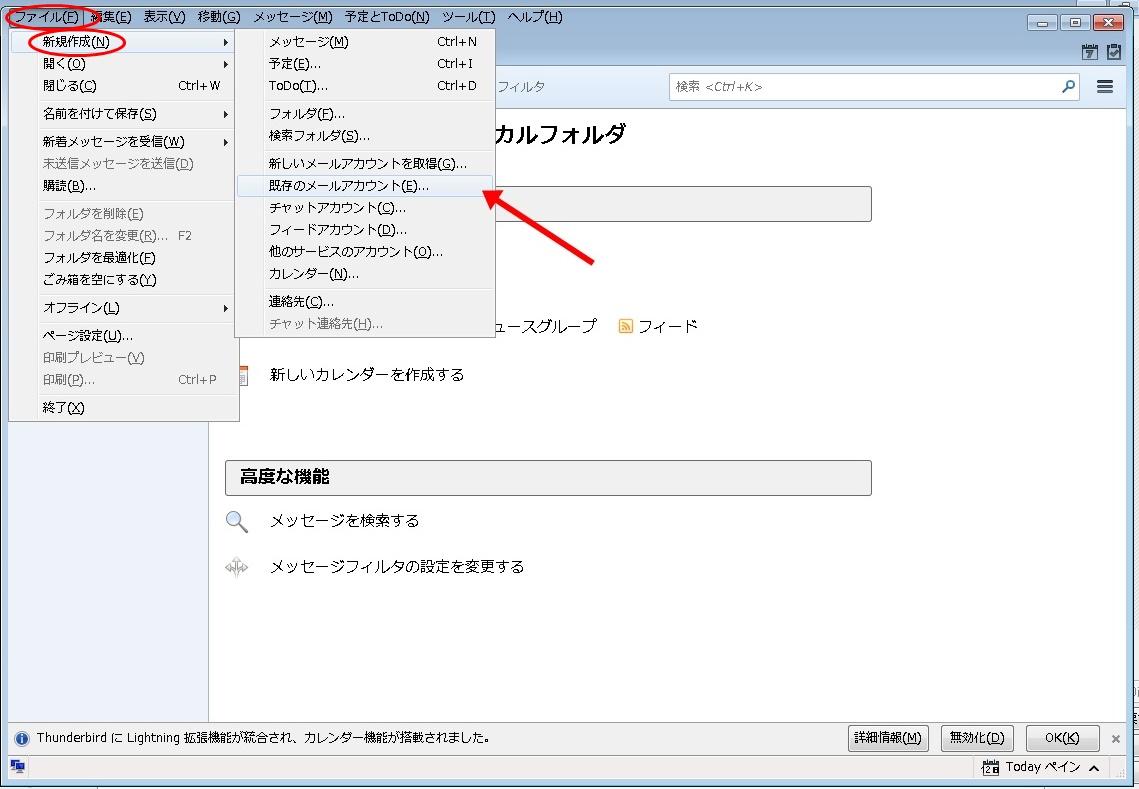 gmail30