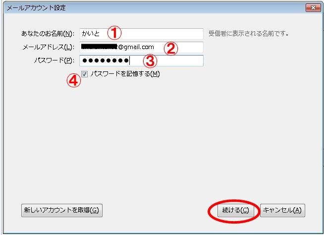 gmail31
