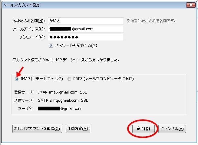 gmail32