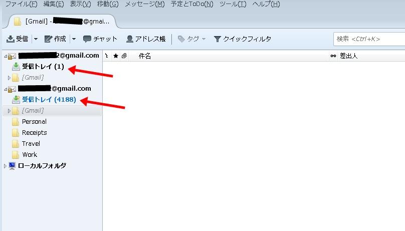 gmail37