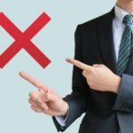 アドセンスの審査に通るためのブログ記事の書き方・注意点