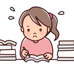 資格試験の勉強するよりアフィリエイトの作業や勉強をすべき理由