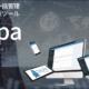 アクセス解析ツールTalpa(タルパ)の購入者目線レビュー!利用価値なし?